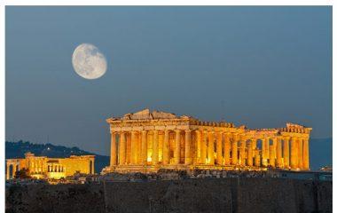 Na fotografiji: Središče starogrških Aten (dobitnik nagrade EU za kulturno dediščino leta 2014 (EAC / Shutterstock)