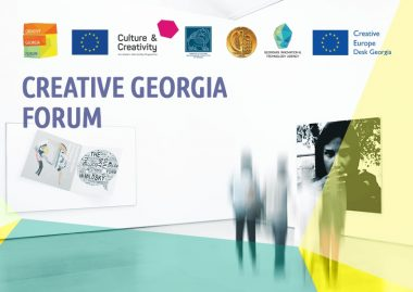 creative-Georgia-forum