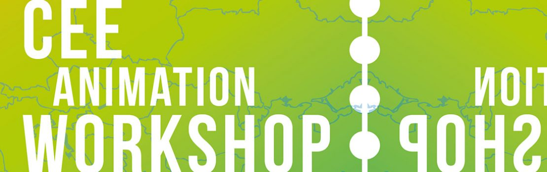 CEE-animation-workshop-banner