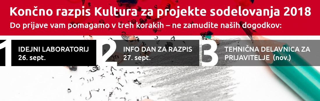 banner-razpis2018